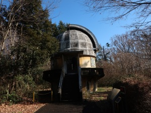 Telescope Dome (the oldest dome in Japan)