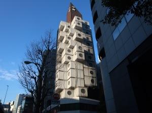 中銀カプセルタワーNakagin Capsule Tower