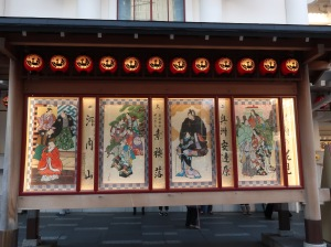 歌舞伎座看板 Sign board of Kabuki Theater