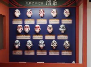 歌舞伎座 KabukiTheater