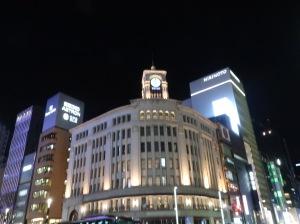銀座四丁目銀座和光ビル Ginza Wako building at Ginza 4 crossing