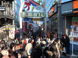 Takesita street, Very popular place for teenagers