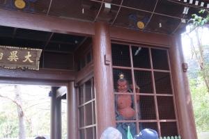 Nio Guardians of Kotokuin