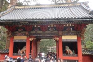 Omotemon (Front Gate) Tousyoguu