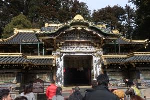 Kara gate of Main building