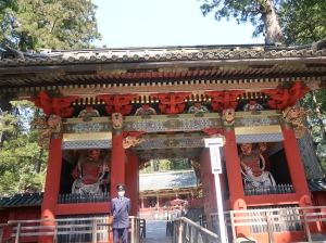 Omotemon (Front Gate) or called Nio Gate