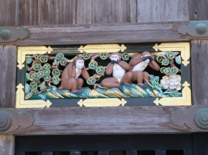 Sanzaru (Three Wise Monkeys) on Shinkyusha (Sacred Stable) a stable for the shrine's sacred horses