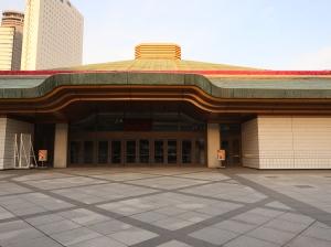 Kokugikan (National Sumo Stadium)