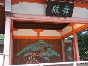Dancing stage, Hikawa shrine