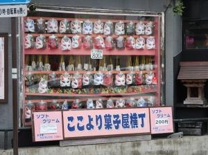 Traditional snacks street block