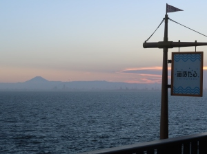 Mt. Fuji from artificial Umihotaru island,