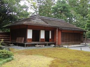醒花亭(せいかてい) Teahouse Seikatei