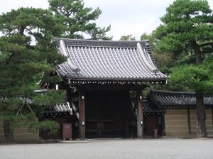 仙洞御所 正門 Main gate of Sento palace,