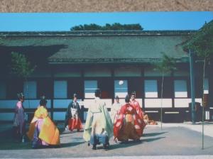 蹴鞠の庭 Court yard for Kemari, ancient football game of the Imperial Court