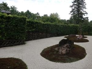 清流園 Seiryu-en garden