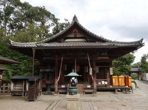 Fudo-do The principal image of the temple is a stone statue built by Kobo Daishi of Fudo Myo-o (Skt. Acala)