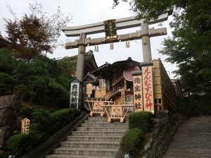 Entrance of Jishu Jinja Shrine, Deity of love and relationships (En-musubi).